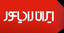 شرکت ایران رادیاتور